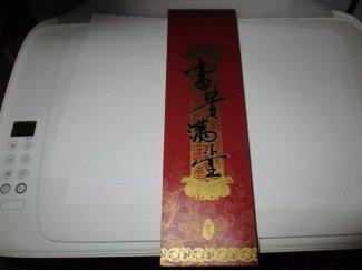 Speciale echte chinese chopsticks in een luxe case zgan