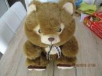 apart knuffel/teddy beer met bepaalde reukgeur die lekker ru